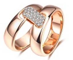 Парные обручальные кольца image