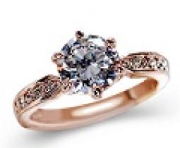 Кольца для помолвки image