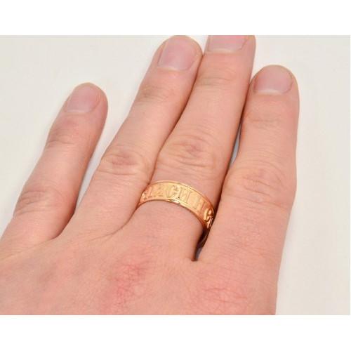 Широкое мужское охранное кольцо из красного золота 21093440