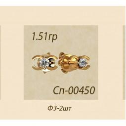Золотые серьги гвоздики с белыми фианитами