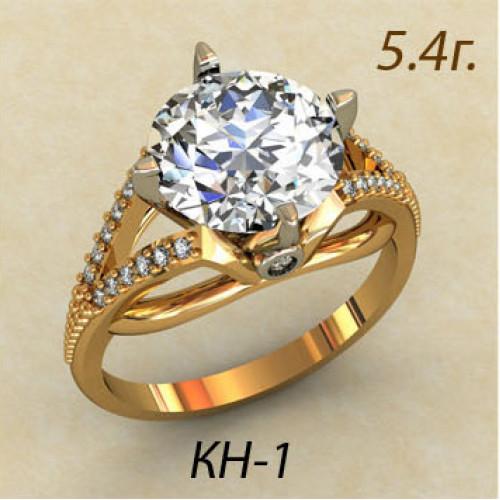 Золотое кольцо с круглым крупным фианитом в центральной части кн-231