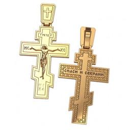 Золотой крест с распятием 5046