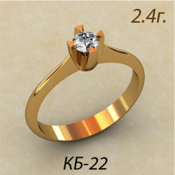 Золотое кольцо для помолвки кб-120022