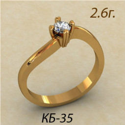 Помолвочное кольцо из красного золота с белым камнем кб-320035