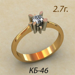 Золотое помолвочное кольцо кб-310046