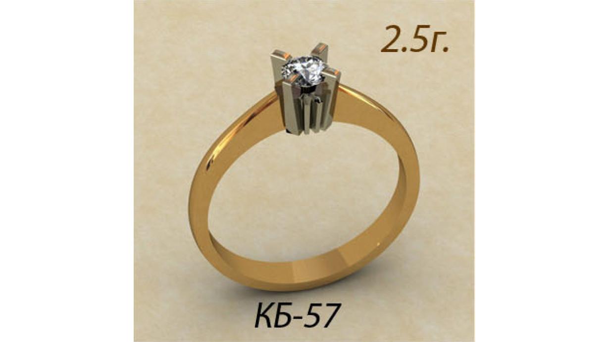 b5e1249e2c88 Классическое золотое кольцо для помолвки кб-380057 : купить в Киеве ...