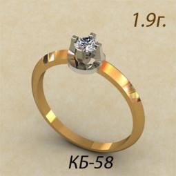 Недорогое помолвочное золотое колечко кб-310058