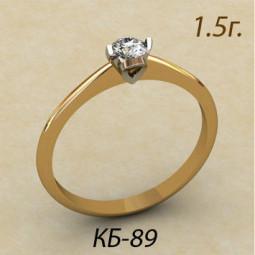 Классическое помолвочное золотое кольцо кб-370089