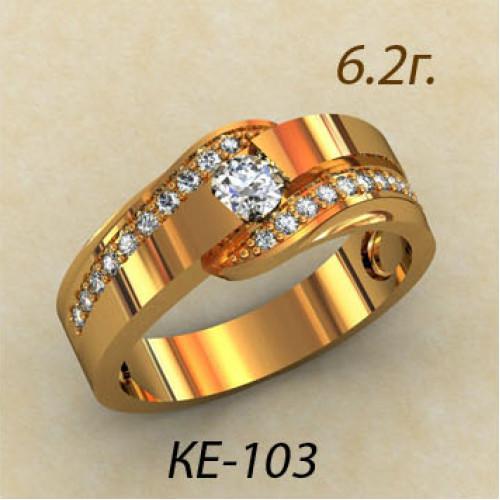 Крупное широкое золотое кольцо с белыми камнями ке-103