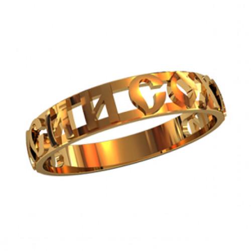 Золотое кольцо Спаси и Сохрани 21039300