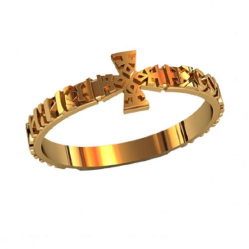 Маленькое золотое охранное колечко без камней 21036320