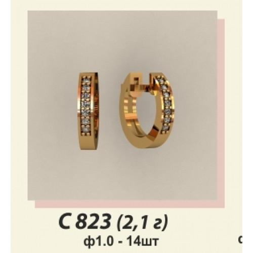 Золотые серьги кольца с дорожками фианитов С-823