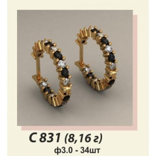 Золотые серьги кольца с фианитами С-831