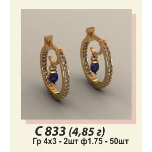 Золотые серьги кольца с фианитами разной огранки С-833