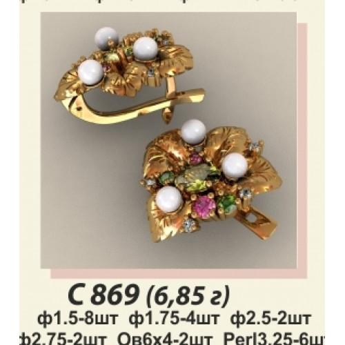 Женские ажурные серьги с разноцветными камнями и жемчугом С-869