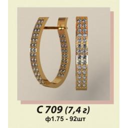 Золотые серьги кольца с дорожками белых фианитов С-709