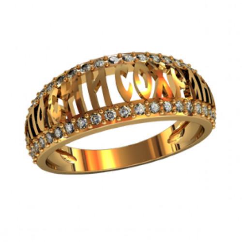 Золотое охранное кольцо с дорожками камней 00039670